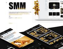 All-In-One project tattoo salon «B2B» | SMM | Digital
