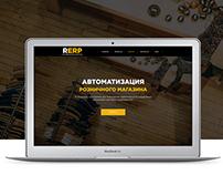 Website development   RERP