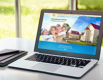 Лендинг: продажа домов (агентство недвижимости)