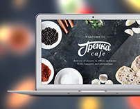 "Landing page for cafe ""Grenka"""