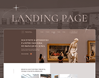 Landing page VR Gallery tours I website