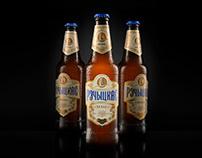 Beer 'Rechickae Belae'