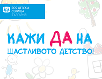 SOS Children's villages Bulgaria
