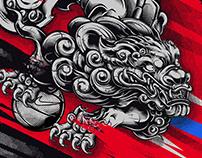 Nike Branding for Japan - Be Legendary.