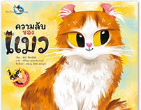 CATs Book !