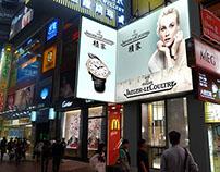 Jaeger-LeCoultre Hong Kong