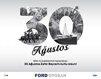 Ford Otosan / 30 Ağustos