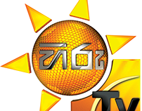 Hiru tv logo effect