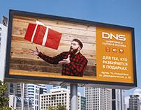 DNS advertising concept