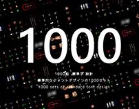 1000 Group Logotype | 1000 組 標準字識別 ( 643 - 1000 )