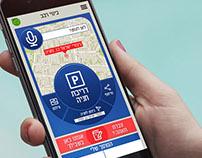 CarLink - mobile app