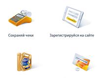 Rosneft. Icons.
