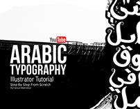 Arabic Typography Tutorial