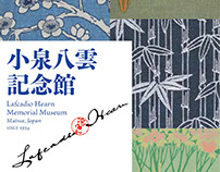 Re-opening of Lafcadio Hearn Memorial Museum 小泉八雲記念館