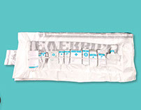 'ForU' Packaging Design