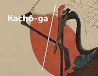 Animation, Exhibition Campaign Japan Museum SieboldHuis