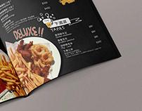 菜單設計|綠島哈狗店|Menu Design
