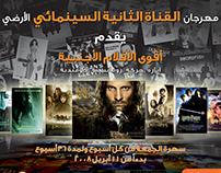 Egyptian Channel Two Movie Festival adv..
