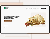 Landing Page for a veterinary clinic