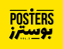 POSTERS VOL.2