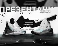 Sneakers #01 OCEAN
