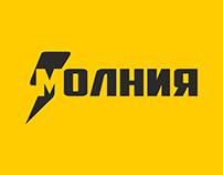Molniya