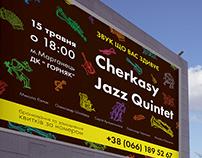 Jazz concert design | Дизайн джаз концерта (полиграфия)