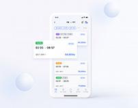 Korailtalk App Concept - train reservation