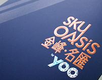 Sky Oasis by yoo - Image Brochure