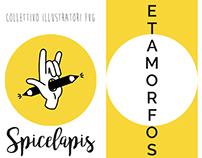 """Metamorphosis"" exhibit catalog"