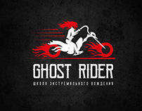 GHOST RIDER -extreme driving school