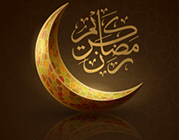 ramadan-kareem-greeting-arabic-calligraphy