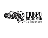 Logo Design - illustration