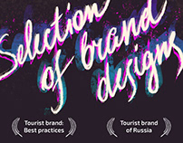 Selection of brand designs