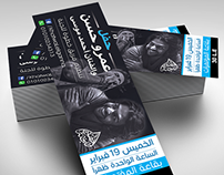 Amr Hassan Concert -Zagazig-