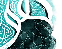 calligraphy 4( hoa )