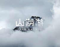 山海游冒菜品牌升级SHAN HAI YOU 's Brand Redesign