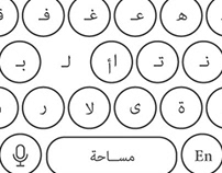 Arabic keyboard UI for Android tablets
