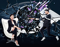 Big Brother 2016 campaign