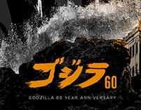 GODZILLA - 60TH ANNIVERSARY
