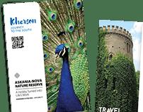 Буклеты для международных туристических выставок