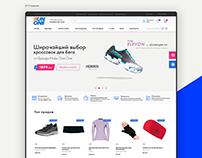 RunOne - Интернет магазин кроссовок для бега