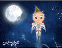 Myanmar Angel