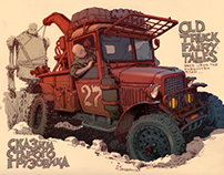 Old truck fairy tales