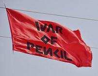 필기구 전쟁 WAR OF PENCIL