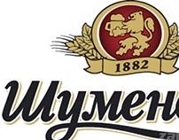 Shumensko beer storyboard entry