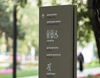 Park Kuzminki. Moscow