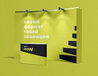 GROW marketing school | Logo & brand identity