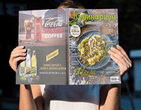 Food Magazine Layout Design