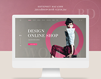 Clothes online store. Landing page